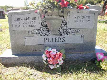 PETERS, JOHN ARTHUR - Lonoke County, Arkansas | JOHN ARTHUR PETERS - Arkansas Gravestone Photos
