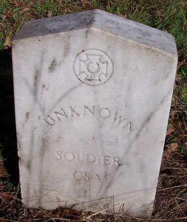 SOLDIER (VETERAN CSA),  - Lonoke County, Arkansas |  SOLDIER (VETERAN CSA) - Arkansas Gravestone Photos