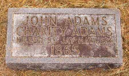 ADAMS, JOHN QUINCY - Marion County, Arkansas | JOHN QUINCY ADAMS - Arkansas Gravestone Photos