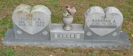 KEELE, STEVEN R. - Marion County, Arkansas | STEVEN R. KEELE - Arkansas Gravestone Photos