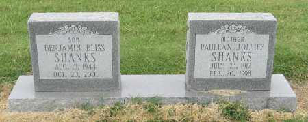 SHANKS, PAULEAN - Mississippi County, Arkansas | PAULEAN SHANKS - Arkansas Gravestone Photos