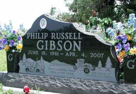 GIBSON, PHILIP RUSSELL - Newton County, Arkansas | PHILIP RUSSELL GIBSON - Arkansas Gravestone Photos