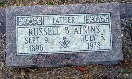 ATKINS, RUSSELL B - Ouachita County, Arkansas | RUSSELL B ATKINS - Arkansas Gravestone Photos