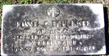 FAULKNER (VETERAN WWII), RUSSELL C - Ouachita County, Arkansas | RUSSELL C FAULKNER (VETERAN WWII) - Arkansas Gravestone Photos