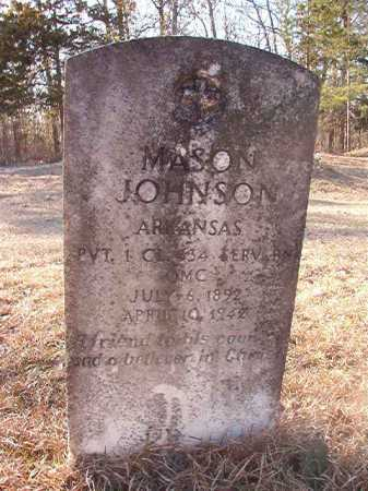 JOHNSON (VETERAN), MASON - Ouachita County, Arkansas | MASON JOHNSON (VETERAN) - Arkansas Gravestone Photos