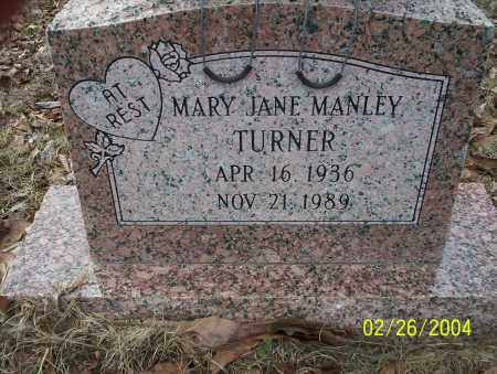 TURNER, MARY JANE - Ouachita County, Arkansas | MARY JANE TURNER - Arkansas Gravestone Photos