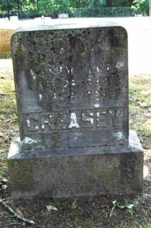 CREASEY, NANCY JANE - Perry County, Arkansas | NANCY JANE CREASEY - Arkansas Gravestone Photos