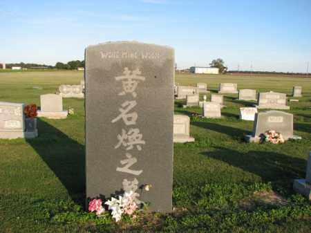 WONG, MING WOON - Poinsett County, Arkansas | MING WOON WONG - Arkansas Gravestone Photos