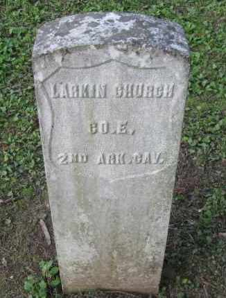 CHURCH (VETERAN UNION), LARKIN - Pope County, Arkansas | LARKIN CHURCH (VETERAN UNION) - Arkansas Gravestone Photos