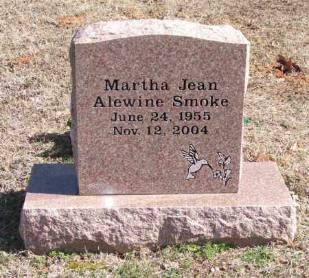 ALEWINE SMOKE, MARTHA JEAN - Pope County, Arkansas | MARTHA JEAN ALEWINE SMOKE - Arkansas Gravestone Photos