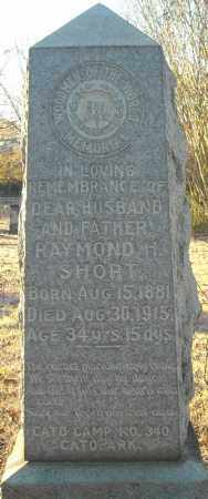 SHORT, RAYMOND H. - Pulaski County, Arkansas | RAYMOND H. SHORT - Arkansas Gravestone Photos