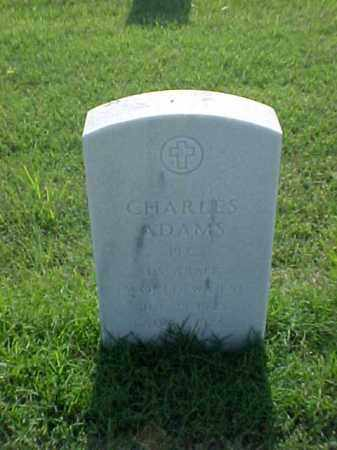 ADAMS (VETERAN), CHARLES - Pulaski County, Arkansas | CHARLES ADAMS (VETERAN) - Arkansas Gravestone Photos