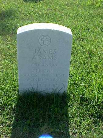 ADAMS (VETERAN WWII), JAMES - Pulaski County, Arkansas | JAMES ADAMS (VETERAN WWII) - Arkansas Gravestone Photos