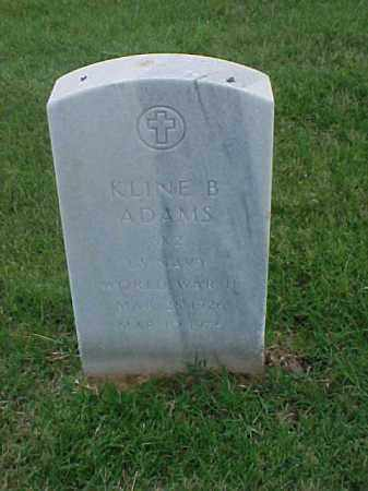 ADAMS (VETERAN WWII), KLINE B - Pulaski County, Arkansas | KLINE B ADAMS (VETERAN WWII) - Arkansas Gravestone Photos