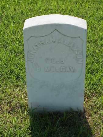 ADAMSON (VETERAN UNION), JONATHAN - Pulaski County, Arkansas | JONATHAN ADAMSON (VETERAN UNION) - Arkansas Gravestone Photos