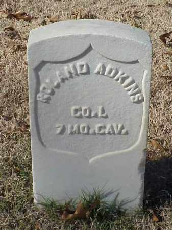 ADKINS (VETERAN UNION), ROLAND - Pulaski County, Arkansas | ROLAND ADKINS (VETERAN UNION) - Arkansas Gravestone Photos