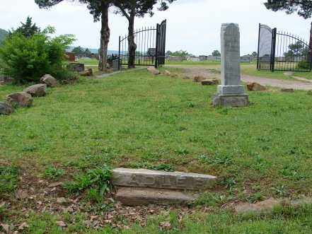 ADLER, FAMILY PLOT - Pulaski County, Arkansas | FAMILY PLOT ADLER - Arkansas Gravestone Photos