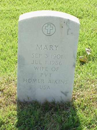 AIKINS, MARY - Pulaski County, Arkansas | MARY AIKINS - Arkansas Gravestone Photos