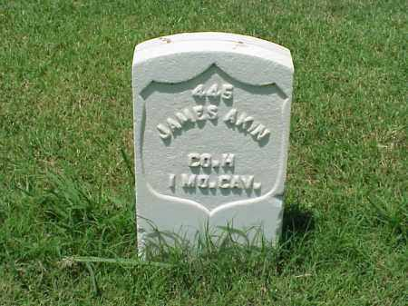 AKIN (VETERAN UNION), JAMES - Pulaski County, Arkansas | JAMES AKIN (VETERAN UNION) - Arkansas Gravestone Photos