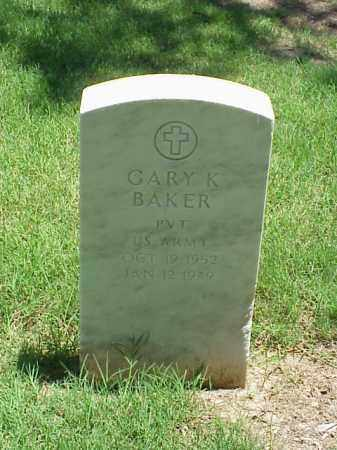 BAKER (VETERAN), GARY K - Pulaski County, Arkansas | GARY K BAKER (VETERAN) - Arkansas Gravestone Photos