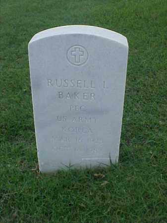BAKER (VETERAN KOR), RUSSELL L - Pulaski County, Arkansas | RUSSELL L BAKER (VETERAN KOR) - Arkansas Gravestone Photos