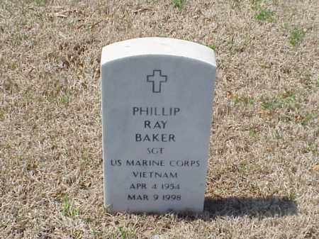 BAKER (VETERAN VIET), PHILLIP RAY - Pulaski County, Arkansas | PHILLIP RAY BAKER (VETERAN VIET) - Arkansas Gravestone Photos