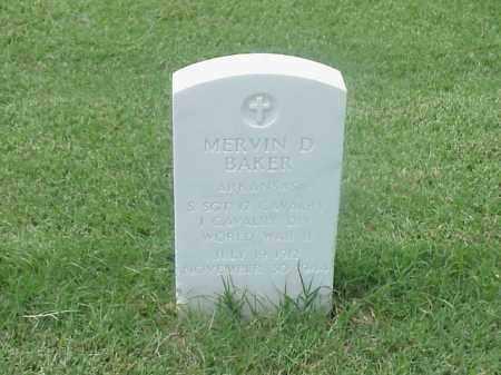 BAKER (VETERAN WWII), MERVIN D - Pulaski County, Arkansas | MERVIN D BAKER (VETERAN WWII) - Arkansas Gravestone Photos