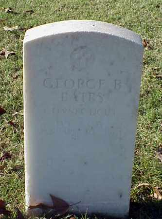 BATES (VETERAN), GEORGE B - Pulaski County, Arkansas | GEORGE B BATES (VETERAN) - Arkansas Gravestone Photos