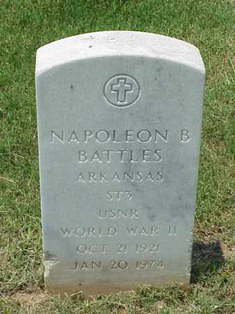 BATTLES (VETERAN WWII), NAPOLEON B - Pulaski County, Arkansas | NAPOLEON B BATTLES (VETERAN WWII) - Arkansas Gravestone Photos