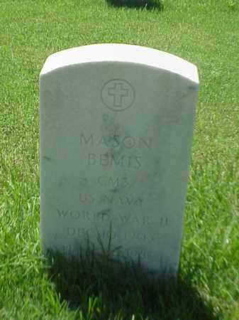 BEMIS (VETERAN WWII), MASON - Pulaski County, Arkansas | MASON BEMIS (VETERAN WWII) - Arkansas Gravestone Photos