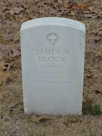 BLOCK (VETERAN WWI), JAMES W - Pulaski County, Arkansas | JAMES W BLOCK (VETERAN WWI) - Arkansas Gravestone Photos