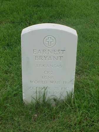 BRYANT (VETERAN WWII), EARNEST - Pulaski County, Arkansas | EARNEST BRYANT (VETERAN WWII) - Arkansas Gravestone Photos