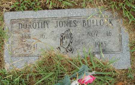 JONES BULLOCK, DOROTHY - Pulaski County, Arkansas | DOROTHY JONES BULLOCK - Arkansas Gravestone Photos