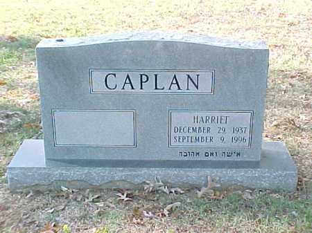 CAPLAN, HARRIET - Pulaski County, Arkansas | HARRIET CAPLAN - Arkansas Gravestone Photos