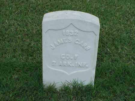 CARR (VETERAN UNION), JAMES - Pulaski County, Arkansas | JAMES CARR (VETERAN UNION) - Arkansas Gravestone Photos