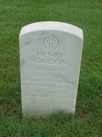 CARSON (VETERAN WWI), HENRY - Pulaski County, Arkansas | HENRY CARSON (VETERAN WWI) - Arkansas Gravestone Photos