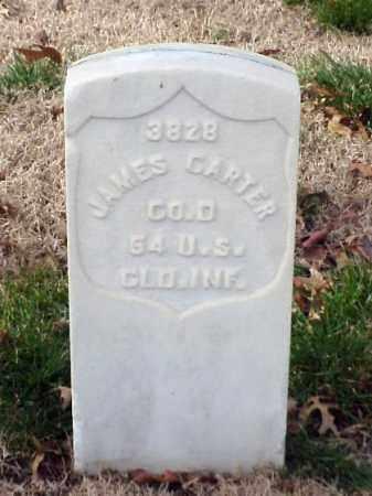 CARTER (VETERAN UNION), JAMES - Pulaski County, Arkansas   JAMES CARTER (VETERAN UNION) - Arkansas Gravestone Photos