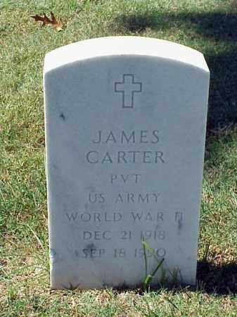 CARTER (VETERAN WWII), JAMES - Pulaski County, Arkansas | JAMES CARTER (VETERAN WWII) - Arkansas Gravestone Photos