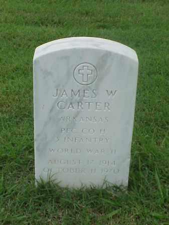 CARTER (VETERAN WWII), JAMES W - Pulaski County, Arkansas   JAMES W CARTER (VETERAN WWII) - Arkansas Gravestone Photos