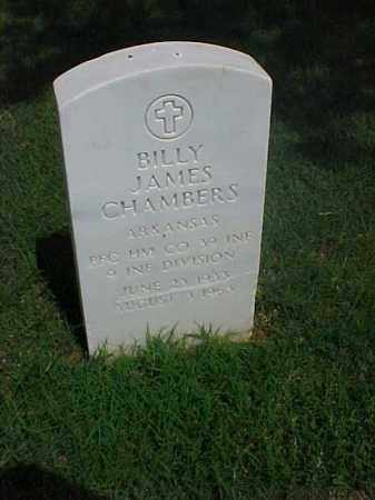 CHAMBERS (VETERAN), BILLY JAMES - Pulaski County, Arkansas | BILLY JAMES CHAMBERS (VETERAN) - Arkansas Gravestone Photos