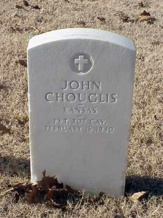 CHOUGLIS (VETERAN SAW), JOHN - Pulaski County, Arkansas | JOHN CHOUGLIS (VETERAN SAW) - Arkansas Gravestone Photos
