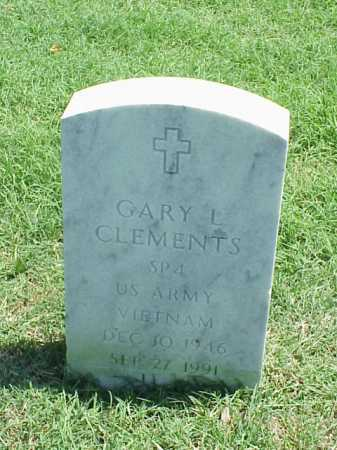 CLEMENTS (VETERAN VIET), GARY L - Pulaski County, Arkansas | GARY L CLEMENTS (VETERAN VIET) - Arkansas Gravestone Photos
