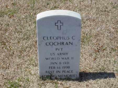 COCHRAN (VETERAN WWII), CLEOPHUS C - Pulaski County, Arkansas | CLEOPHUS C COCHRAN (VETERAN WWII) - Arkansas Gravestone Photos