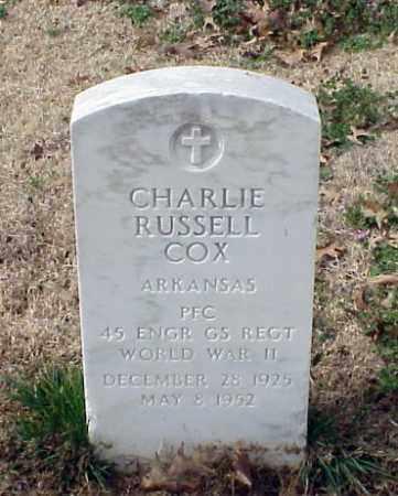 COX (VETERAN WWII), CHARLIE RUSSELL - Pulaski County, Arkansas | CHARLIE RUSSELL COX (VETERAN WWII) - Arkansas Gravestone Photos