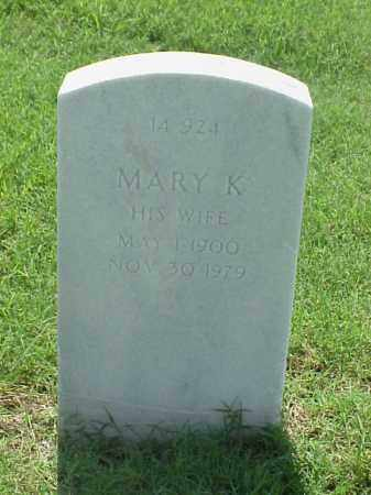 DENNIS, MARY K. - Pulaski County, Arkansas | MARY K. DENNIS - Arkansas Gravestone Photos