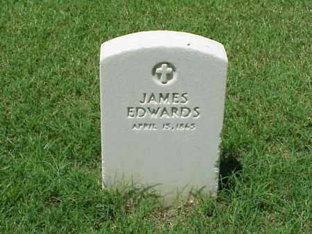 EDWARDS (VETERAN UNION), JAMES - Pulaski County, Arkansas | JAMES EDWARDS (VETERAN UNION) - Arkansas Gravestone Photos