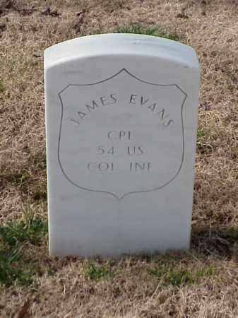 EVANS (VETERAN UNION), JAMES - Pulaski County, Arkansas | JAMES EVANS (VETERAN UNION) - Arkansas Gravestone Photos
