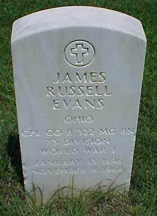 EVANS (VETERAN WWI), JAMES RUSSELL - Pulaski County, Arkansas | JAMES RUSSELL EVANS (VETERAN WWI) - Arkansas Gravestone Photos