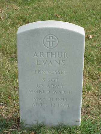 EVANS (VETERAN WWII), ARTHUR - Pulaski County, Arkansas | ARTHUR EVANS (VETERAN WWII) - Arkansas Gravestone Photos