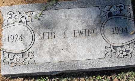EWING, SETH J - Pulaski County, Arkansas | SETH J EWING - Arkansas Gravestone Photos